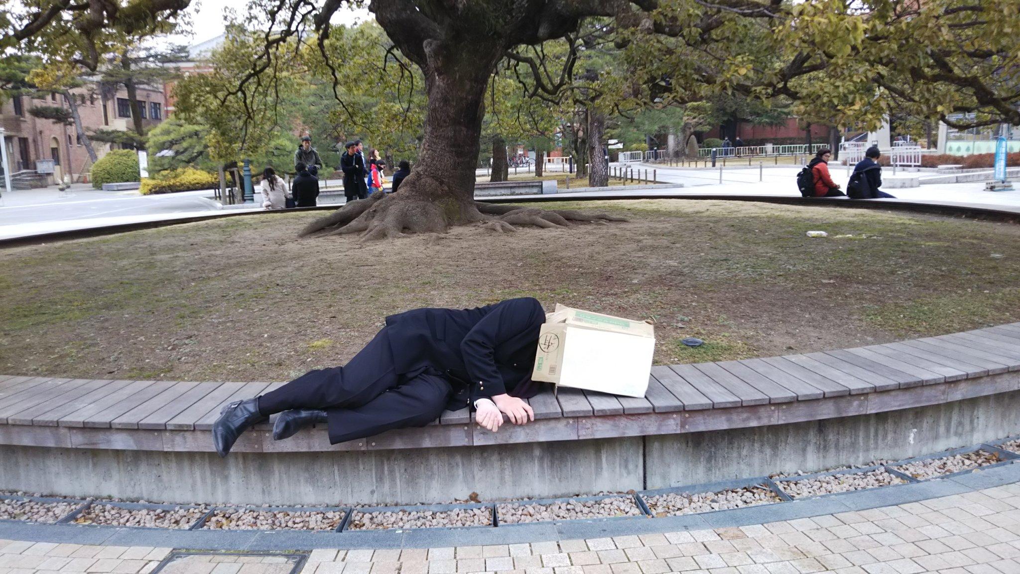 京都大学ただいまの時刻は14:17