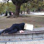 京都大学ただいまの時刻は14:17。写真の彼の運命はいかに?