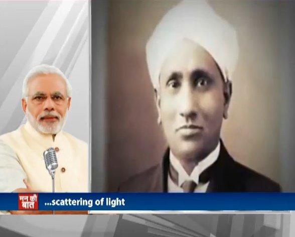 Listen PM Shri @narendramodi's #MannKiBaat at https://t.co/wFhU4Kghhw