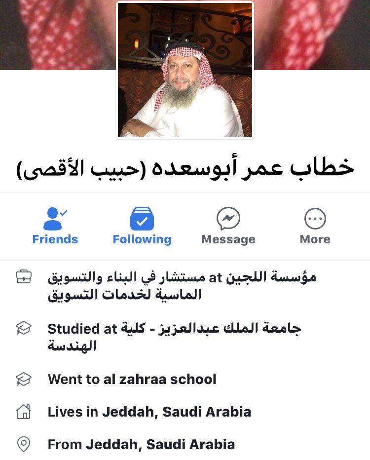 @ragooda__ @Ess_JED @Jawaher_ALsaif وهذا...
