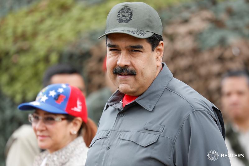 Presidente venezolano dice 'ojalá' pueda darle la mano a Trump en Cumbre de las Américas; no irá a Chile