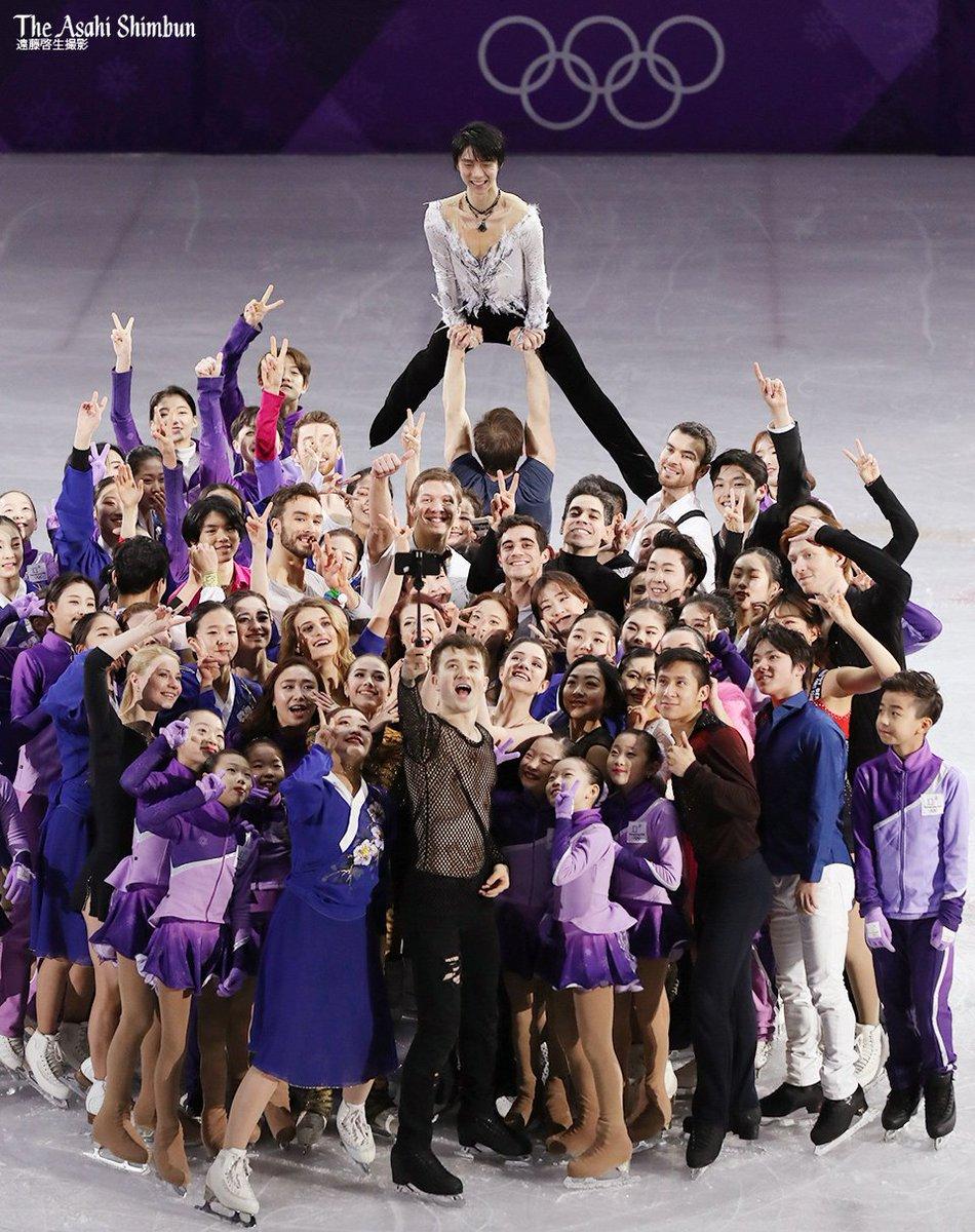 #フィギュアスケート #エキシビション が終わり、 #羽生結弦 選手を中心に選手たちが集まりました。(達)#オリンピック #YuzuruHanyu