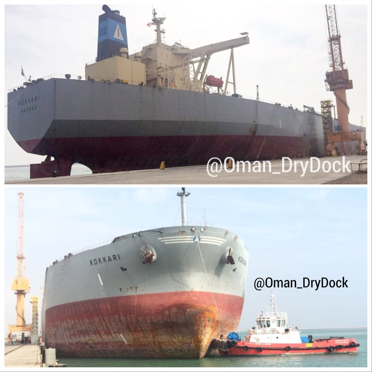 Oman Drydock Company On Twitter Greek Crude Oil Tanker Kokkari From Samos Steamship Co Arrives To Oman Drydock For Maintenance And General Repair Jobs Https T Co Es58awlaqh