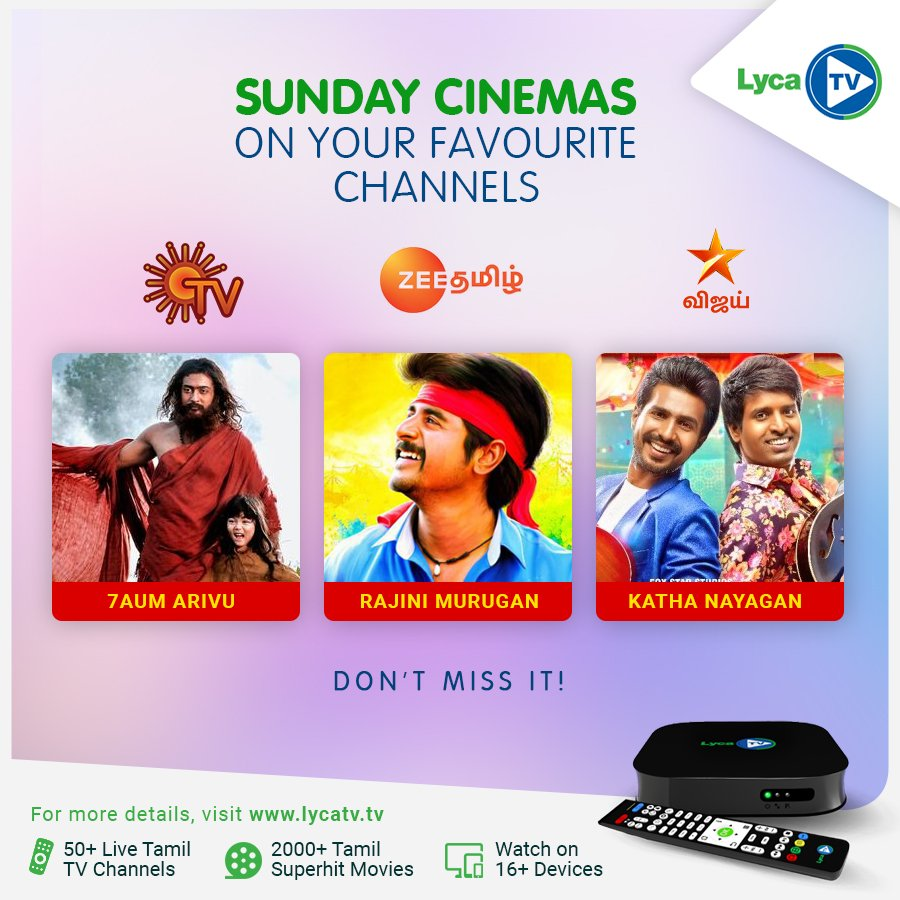 Watch Star Vijay Live Tamil Television Channels Live t