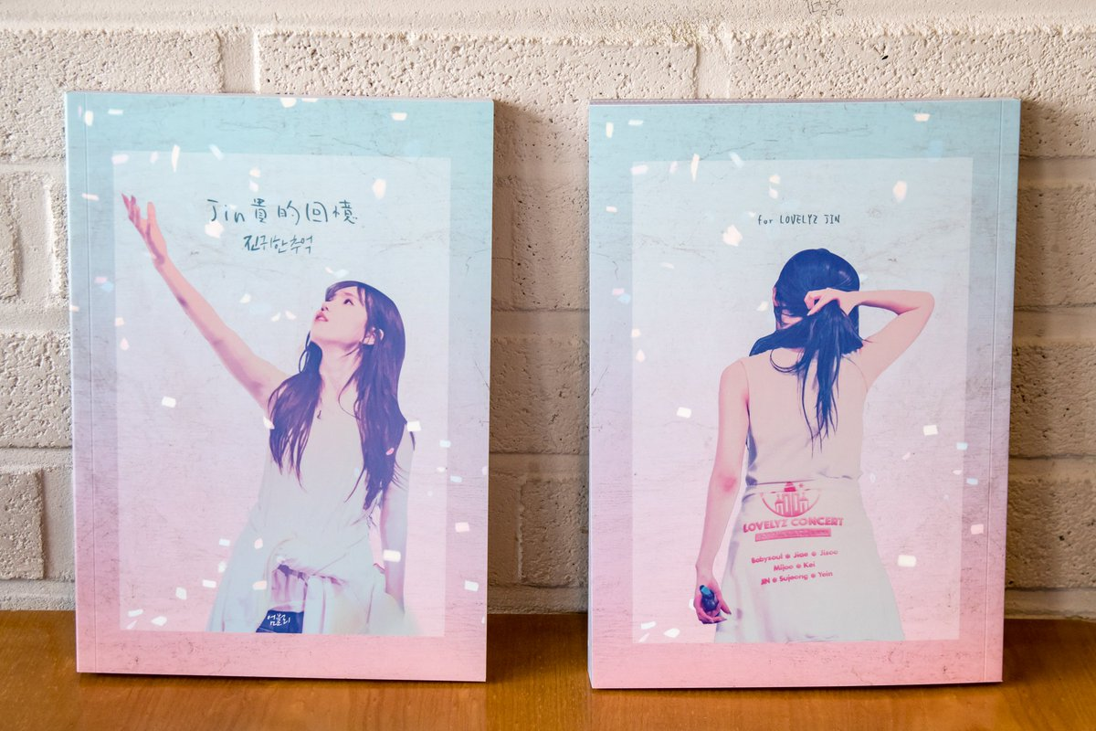 [Special Gift for Lovelyz JIN(박명은)] 【Jin...