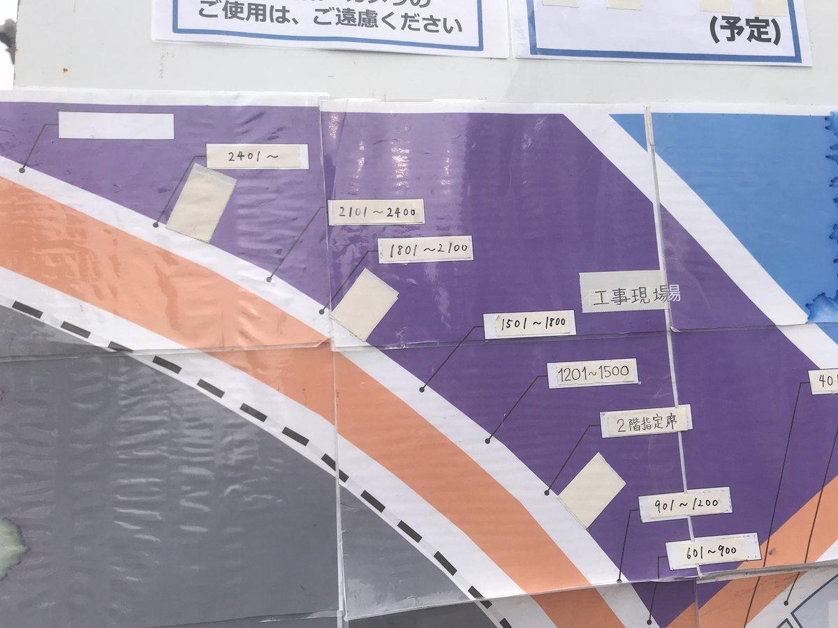 ベガス 大阪