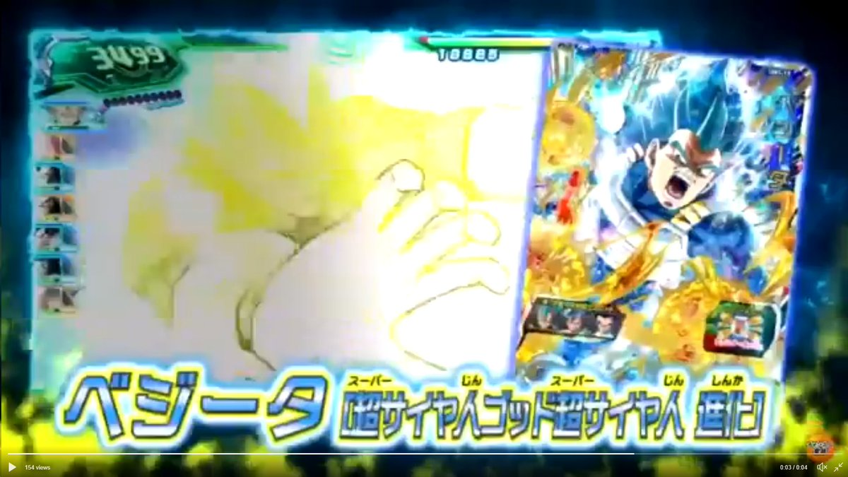 Vegeta Super Sayajin Blue Evolution - Dragon Ball Super