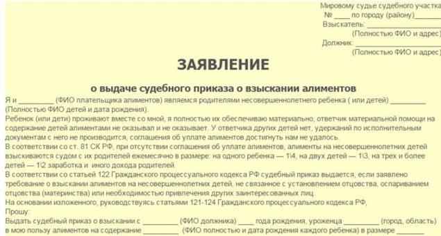 образец приказа о создании комиссии по списании материальных ценностей