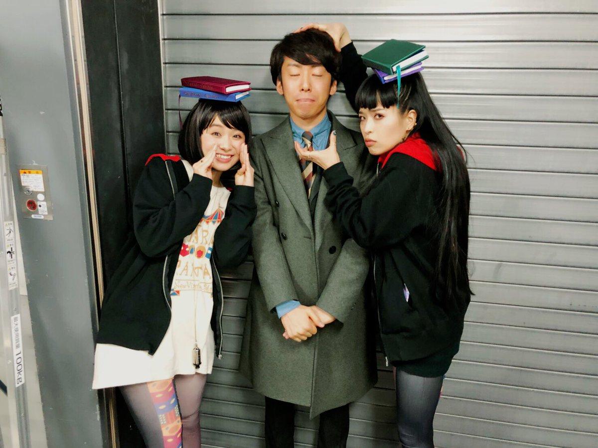 今日はクリーピーナッツの対バンライヴにお邪魔してきまっせ!@仙台  同じ名字のDJ松永さんを捕獲した時の写真を発見したので載せておきます。  お楽しみに!  #クリーピーナッツ #チャランポランタン