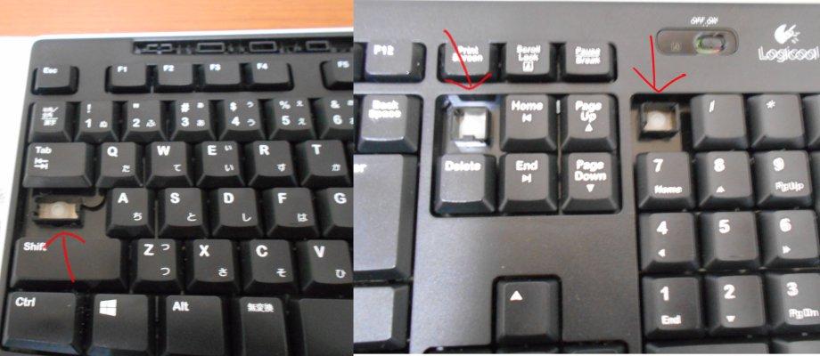 この話題が出る都度主張してますがこのキーボード三大いらないボタンは物理的にぶっこぬいた状態でもう何年もやってますがこれにより困った事はただの一度もないので絶対これ本当にいらないボタンです