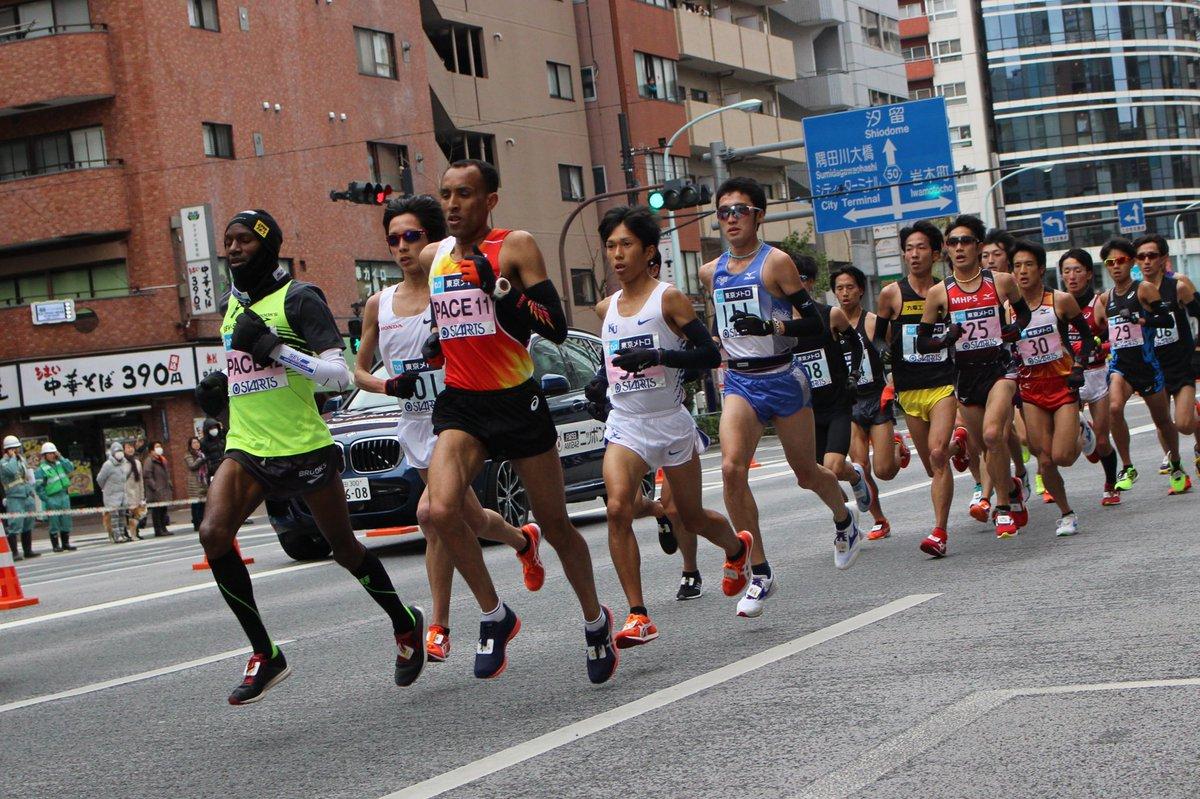 東京マラソン に鈴木健吾が出場?フルマラソン …