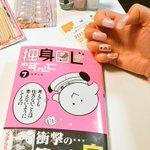 kiriyama_jyaro