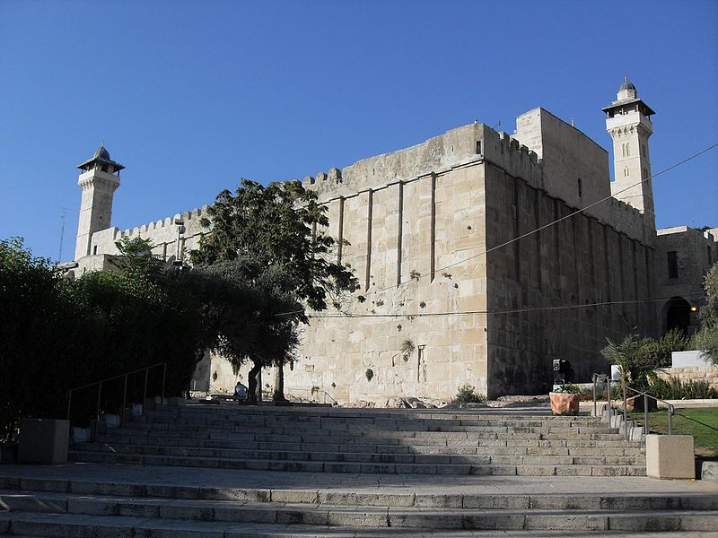 HISTORY: On this day in 1994, 29 Palestinians were killed at the Cave of the Patriarchs Mosque in Hebron, when Baruch Goldstein opened fire.
