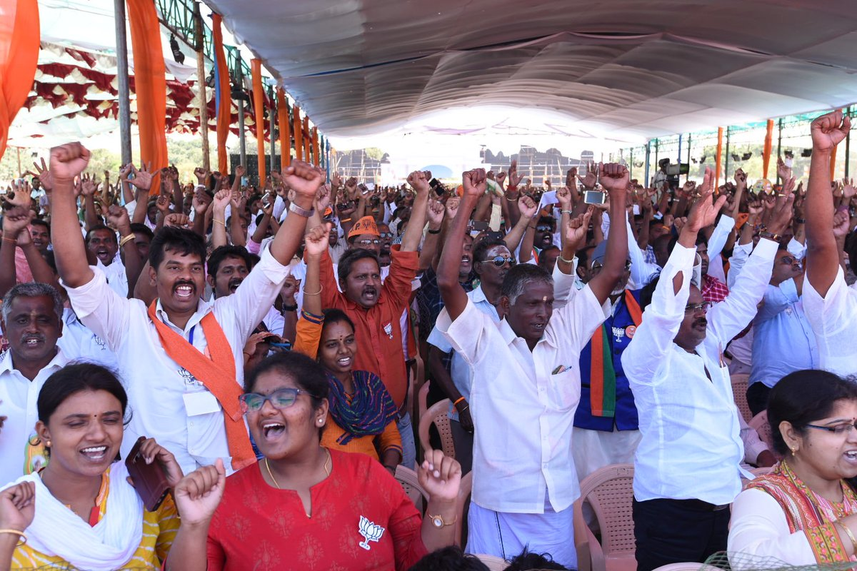 Today's public meeting in Puducherry was historic. People from all sections of society attended it. Gave a detailed account of the work done by the NDA government in the last 3.5 years. Here is my speech https://t.co/0lXIeGxpiE
