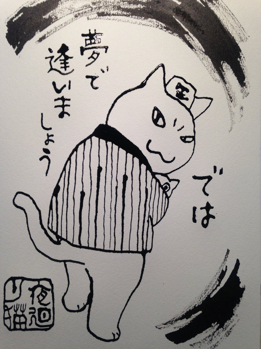 相沢薫平 (@yamakazu012) - twst...