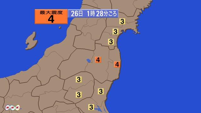 【福島県で震度4】先ほど午前1時28分ごろ、福島県の中通りと浜通りで震度4を観測する地震がありました。この地震による津波の心配はありません。揺れが大きかった地域の方は身の安全を確保してください。  www3.nhk.or.jp/sokuho/jishin/