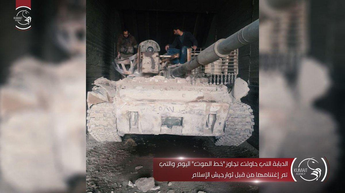 Guerre Civile en Syrie ( LISEZ LE PREMIER POST ! ) - Statut spécial  - - Page 14 DW5ZhFGX0AA7Sgm