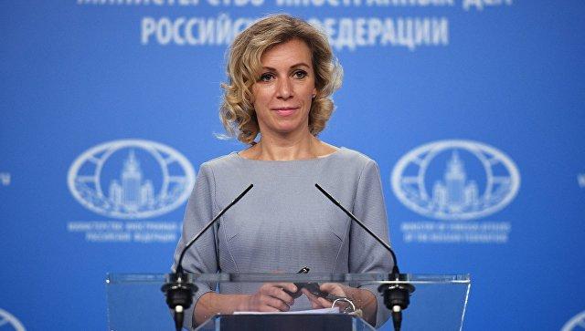 Захарова пошутила насчёт того, кто на самом деле скрывается за решениями США