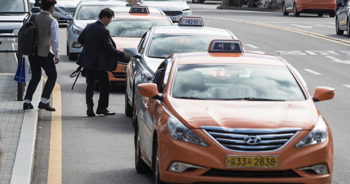 서울 택시 기본요금이 최대 4,500원까지 오를 수 있다  https://t.co/SVGMZdOF3u