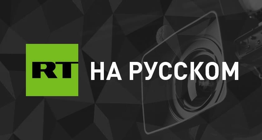 В Иркутской области в ДТП с молоковозом и лесовозом погибли три человека https://t.co/aQWYGOWGSK
