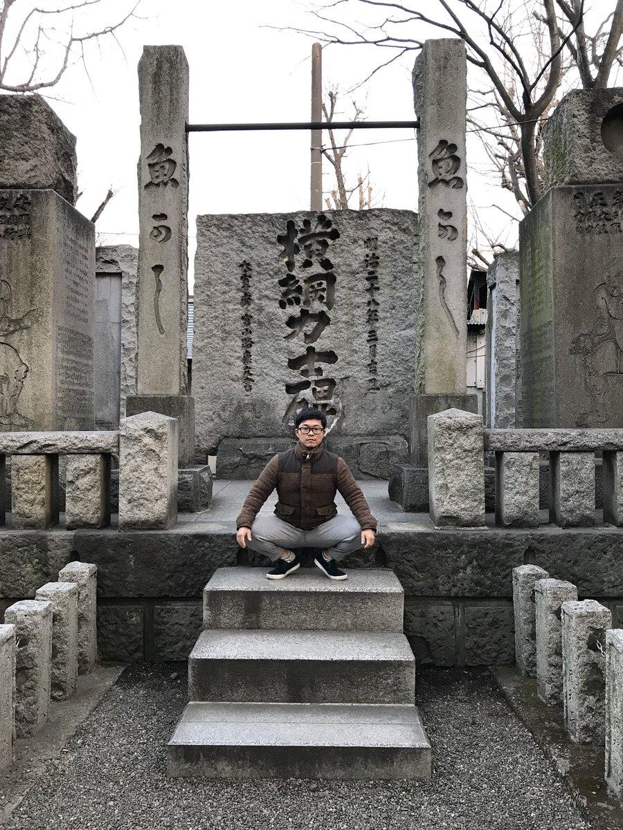 富岡八幡宮行ってきたどー! そうです、色々あった神社ですが、神社は、やっぱいい! 先場所の十両優勝祝いに妙義龍関とご飯しに行きました〜 漢の中の漢 妙義龍。 オレも、レコーディング頑張るぜ! 今日も、とあるレコーディングの為のリハ、あー、早く届けたいな!