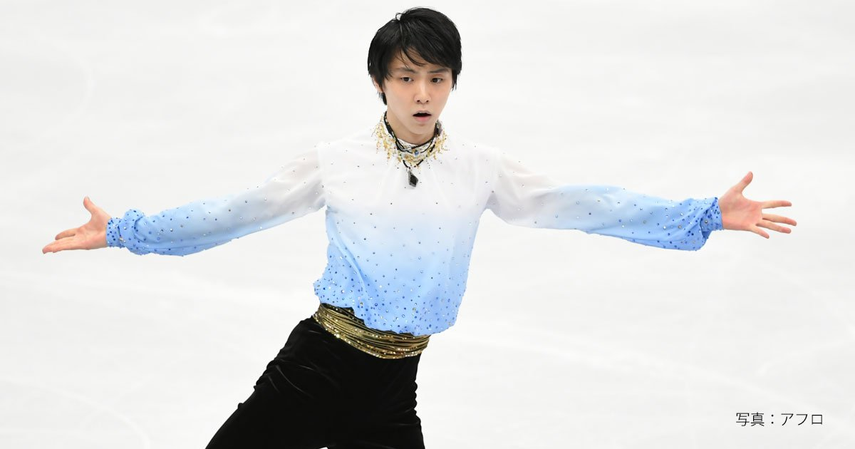 【#金メダル の感動をもう一度】 NHKスペシャル「金メダルへの道 逆境を乗り越えて」 きょう26(月)午後7時30分~8時43分  17日間の激闘で4個の金メダルを獲得した #JPN その舞台裏に迫ります!  http://www6.nhk.or.jp/special/detail/index.html?aid=20180226… #NHKピョンチャン