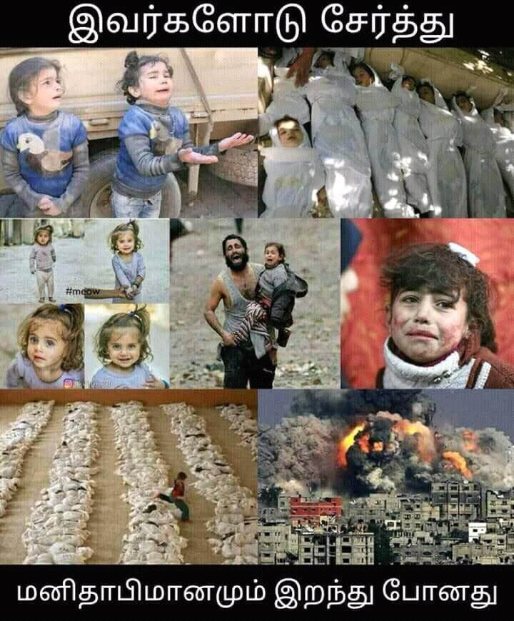 #SaveSyria #SaveSyrianChildren