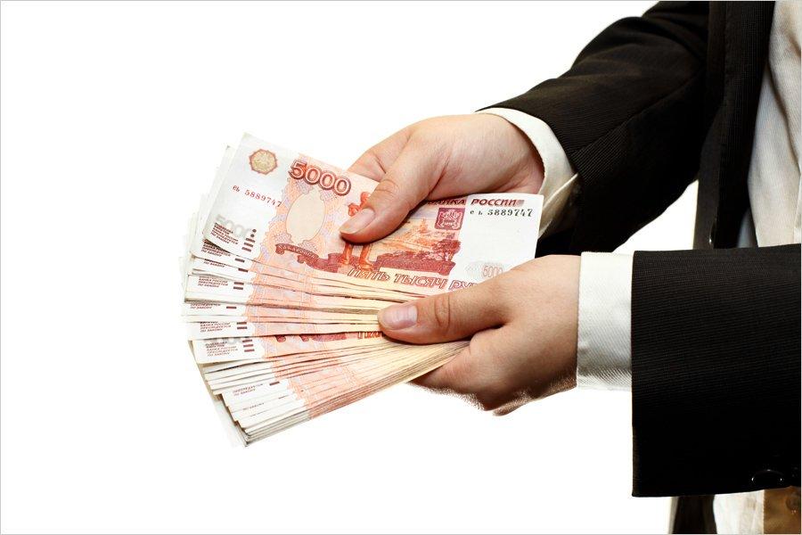 подать кредит через сбербанк онлайн
