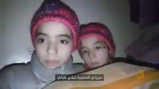 من داخل #الغوطة_الشرقية.. الطفلتان نور و...