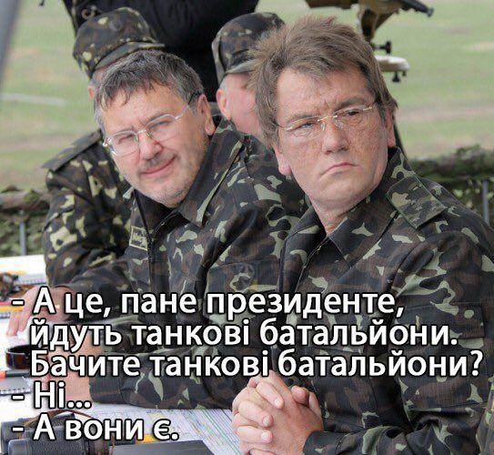 """Призываю Садового и партию """"Самопомич"""" объединиться. За нами пойдут миллионы, - Гриценко - Цензор.НЕТ 5"""