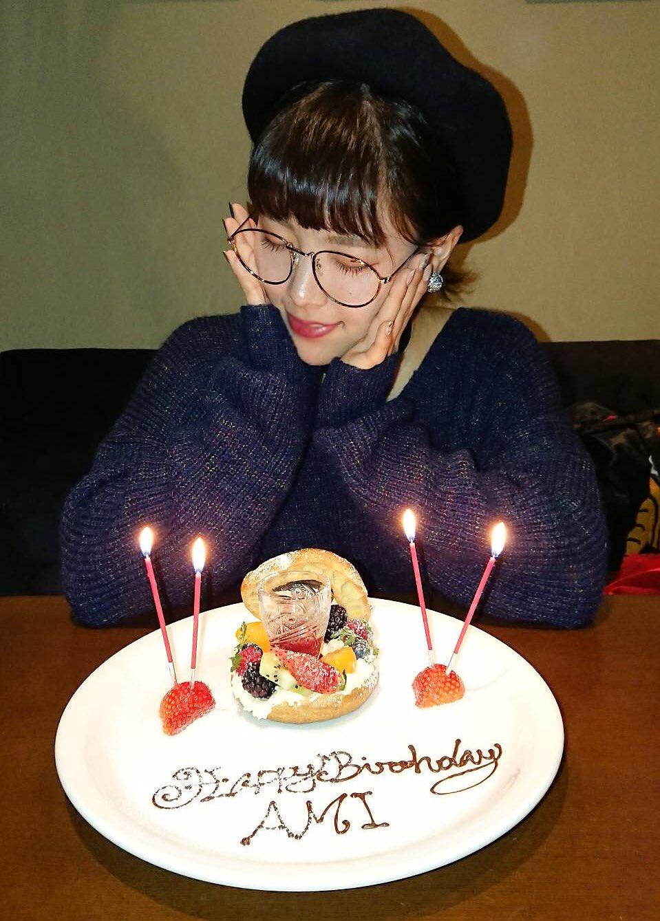 誕生日の小峯愛未