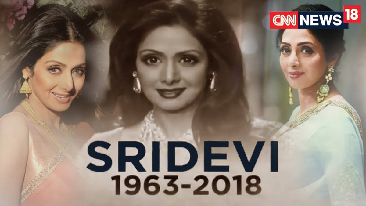 ... Accidental Drowning In The Bathtub: Gulf News #RIPSridevi LIVE UPDATES:  ...