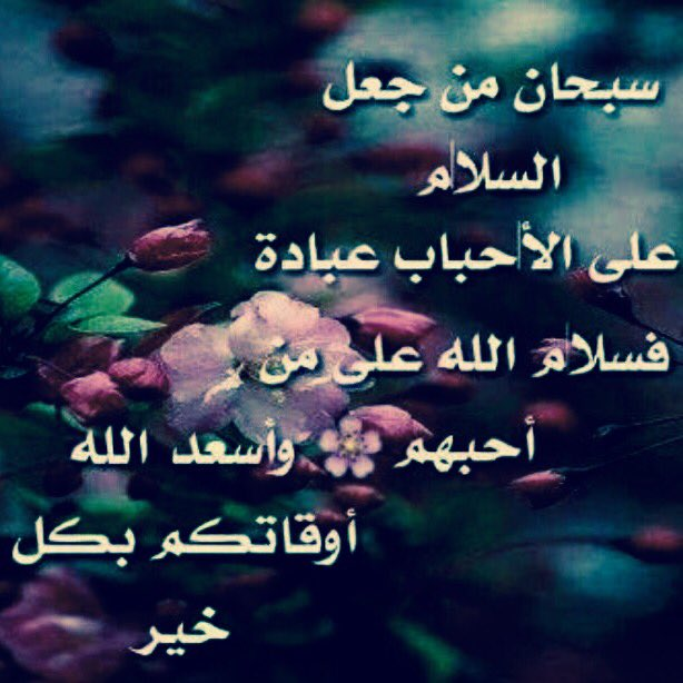 حرمات الله تعالى DW9MIzXX4AAUXhb