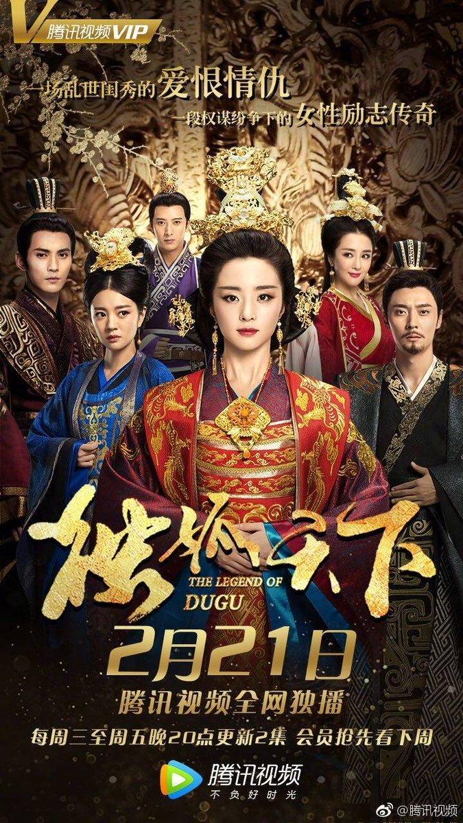 劇 中国 ドラマ 時代