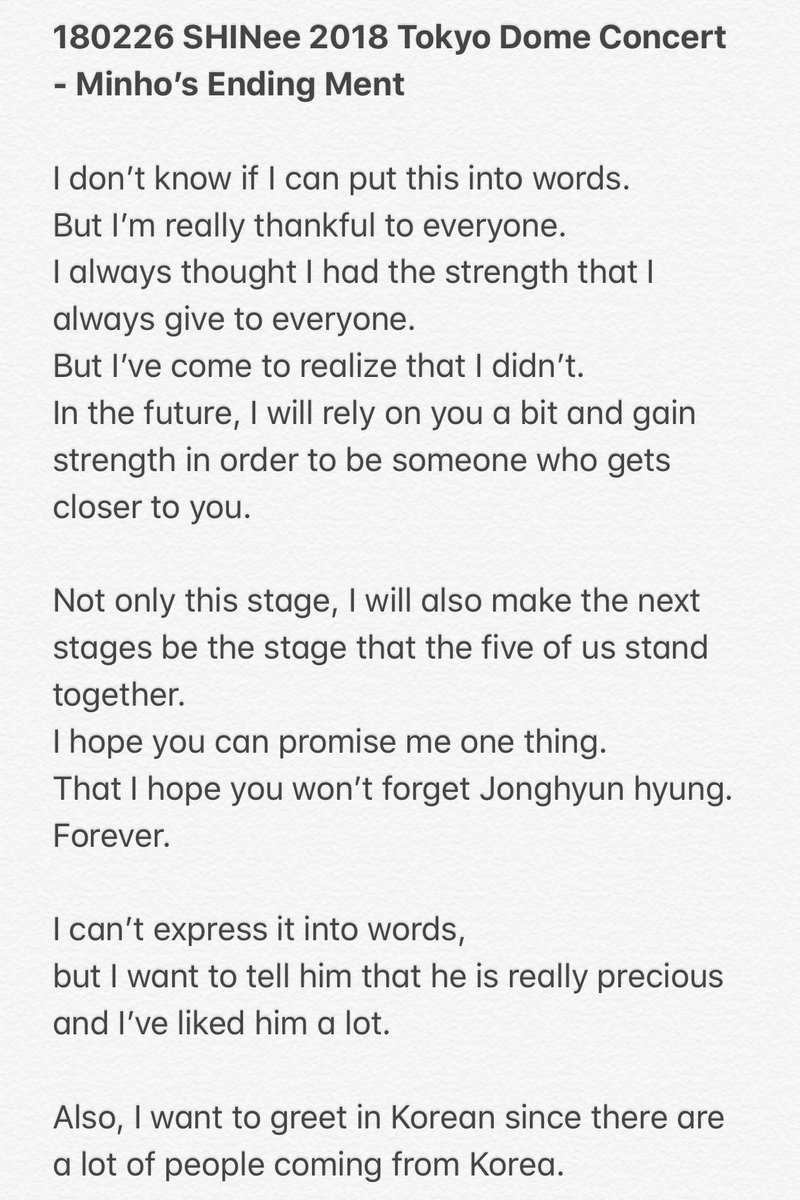 Raf on twitter eng 180226 shinee tokyo dome concert taemins minhos ending ment in the future i will rely on you a bit and gain strength in order to be someone who gets closer to youpicitteraxicycf4l6 kristyandbryce Choice Image