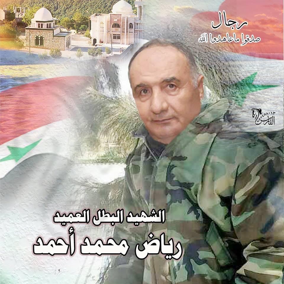 Guerre Civile en Syrie ( LISEZ LE PREMIER POST ! ) - Statut spécial  - - Page 14 DW9tGzqX4AEMwA7