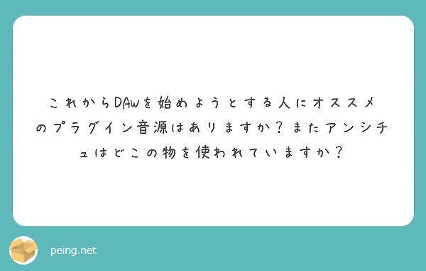 鈴木Daichi秀行 on Twitter: