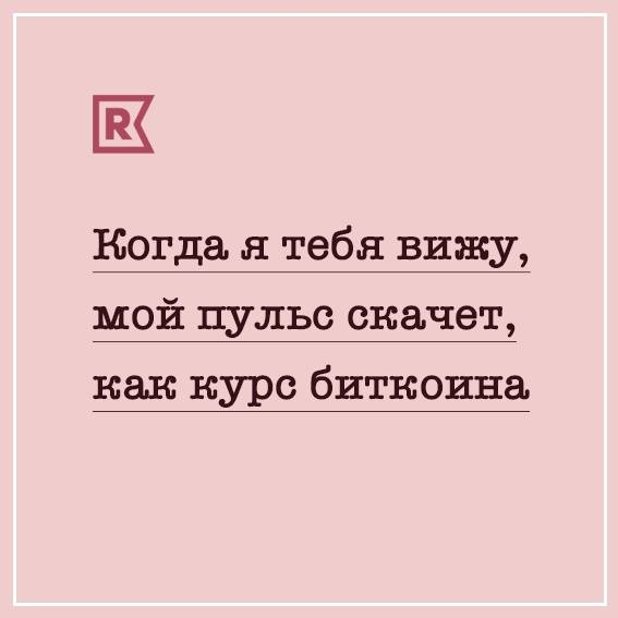 Курс Lisk