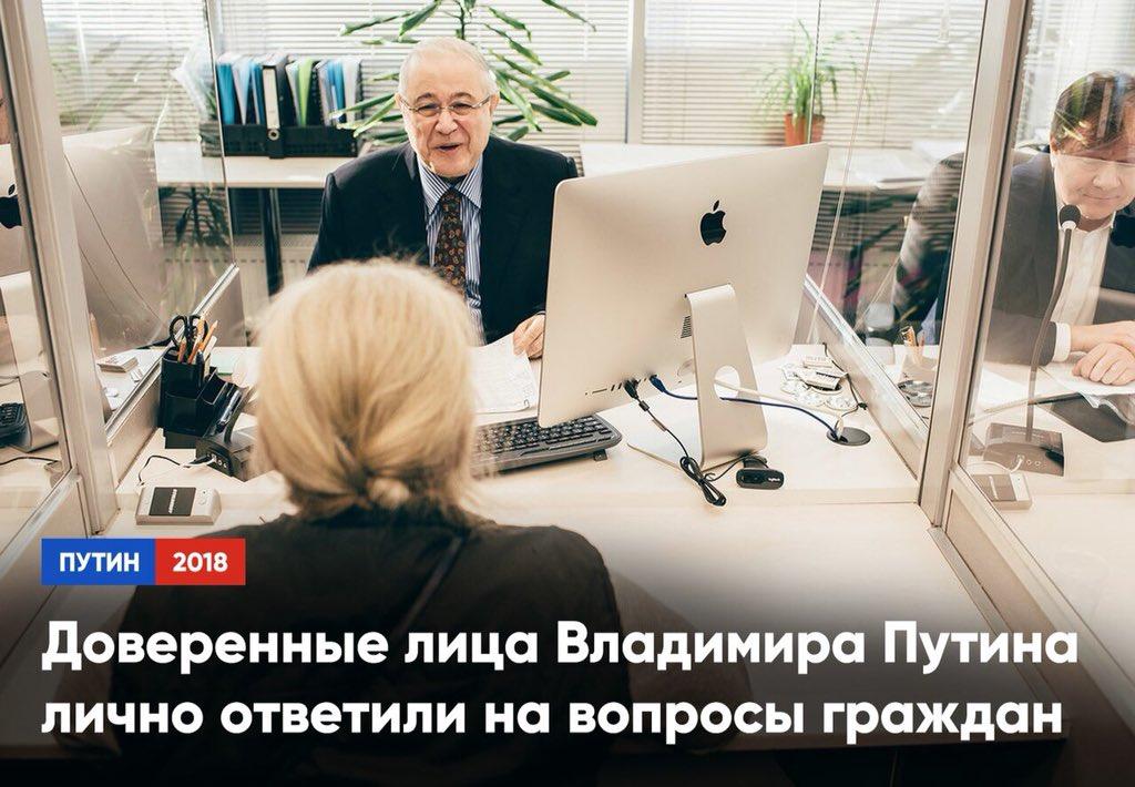 В Москве стартовал сбор ... - ntv.ru