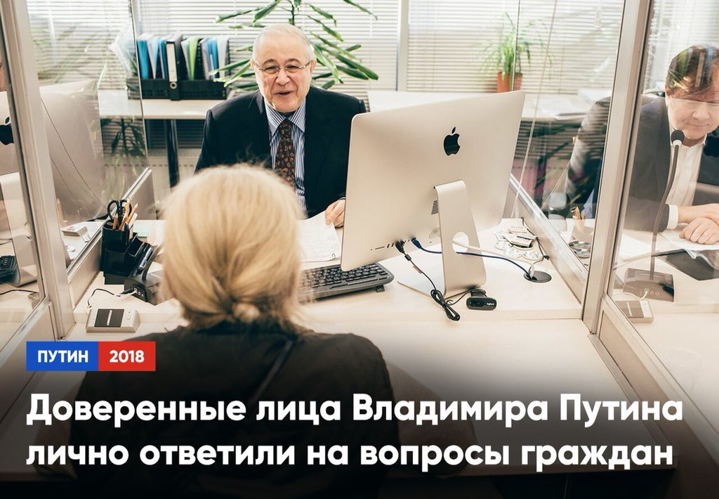 Чувашия голосует за президента России в зоне особого