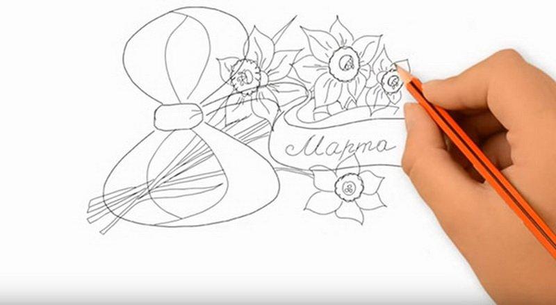 Как нарисовать открытку к 8 марта карандашом, своими руками