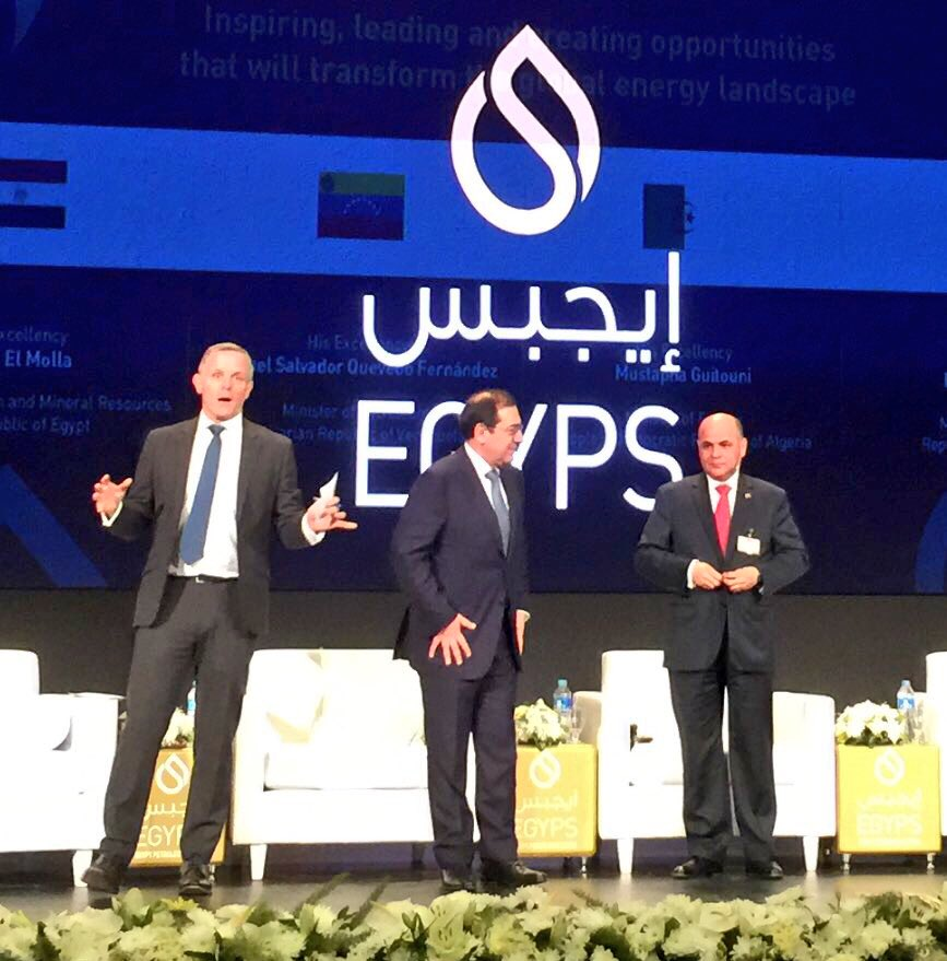 #Cairo Ministerial Panel #EGYPS2018: Tra...