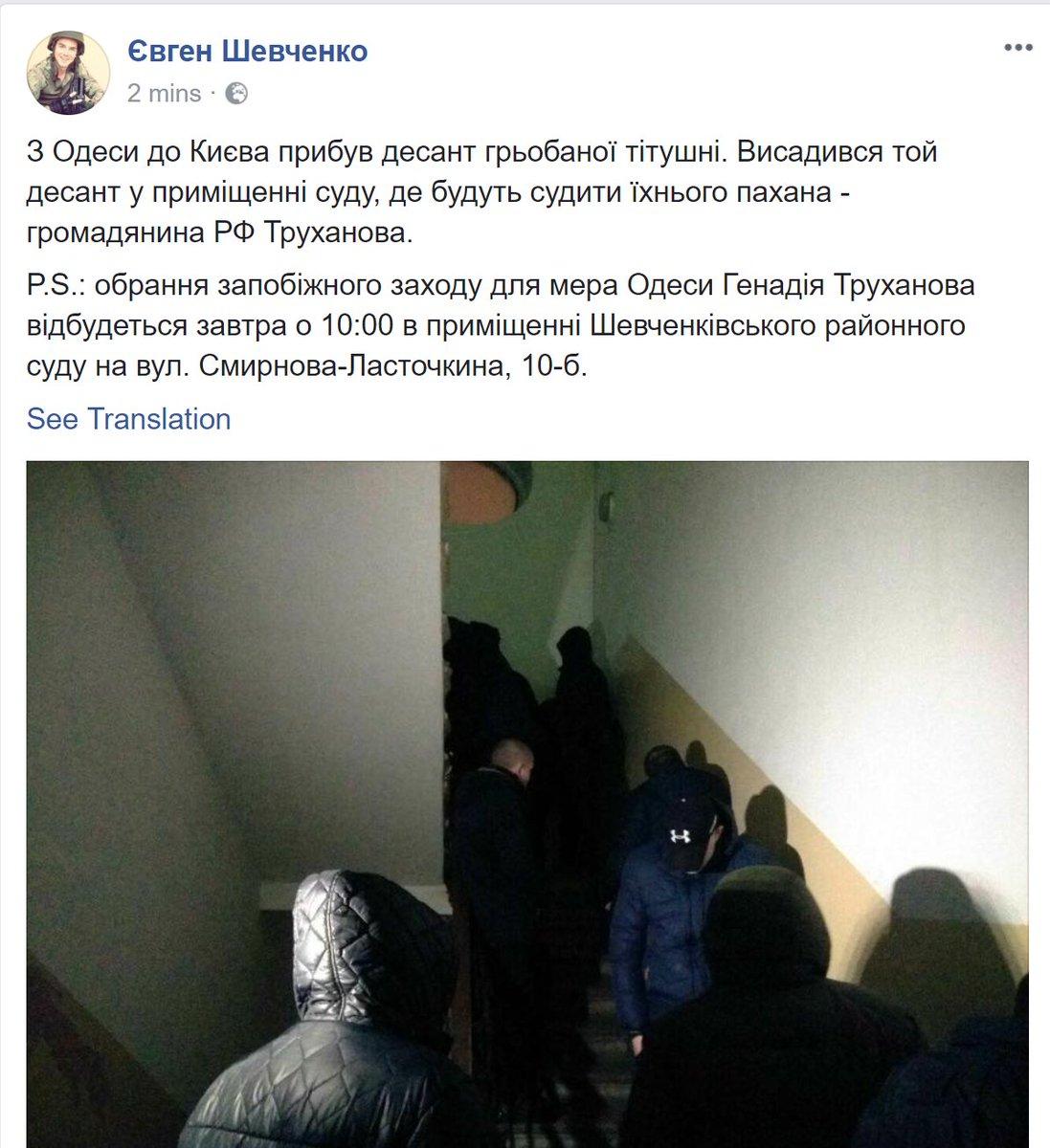 Спасатели предупредили о значительной лавинной опасности в горах Ивано-Франковской области, - ГСЧС - Цензор.НЕТ 6916