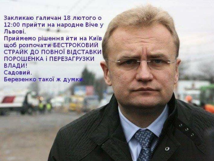 В Первомайском районе оккупированного Крыма медикам задолжали 3 млн рублей зарплаты - Цензор.НЕТ 2497