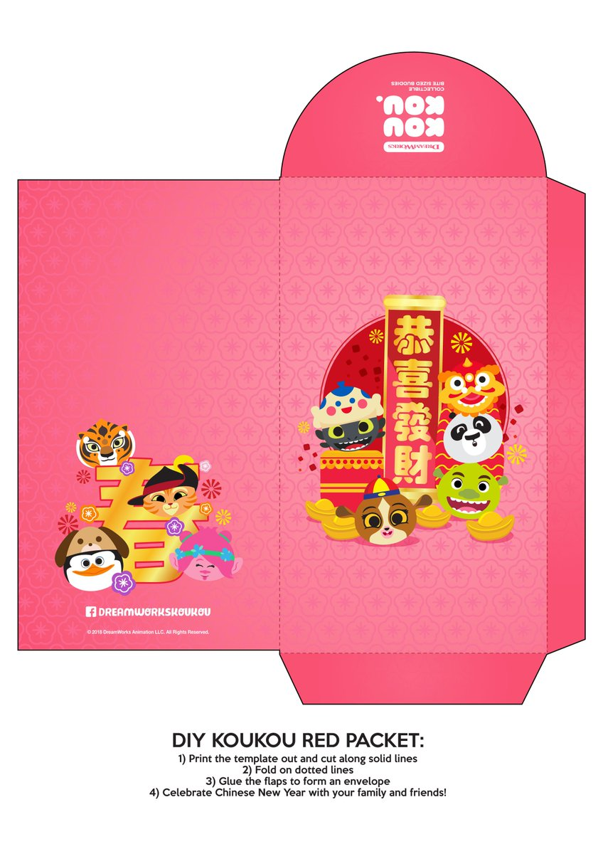 Dreamworks koukou on twitter download and rt diy dreamworkskoukou dreamworks koukou on twitter download and rt diy dreamworkskoukou red envelope template to make the cutest envelope this chinese new year maxwellsz