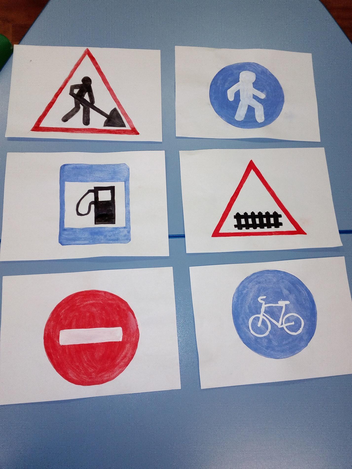 тела щуки картинки на тему дорожные знаки либо чего-то