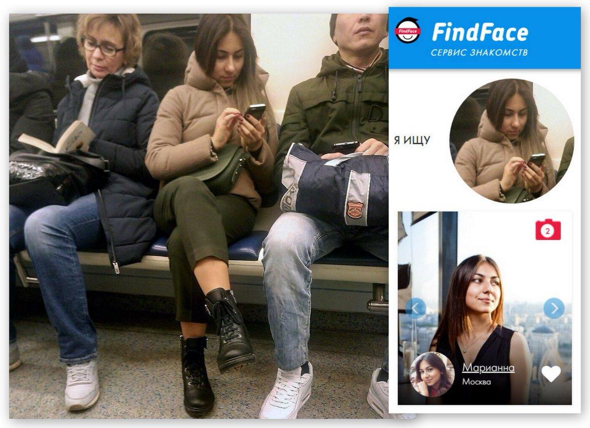 метро вк в знакомство