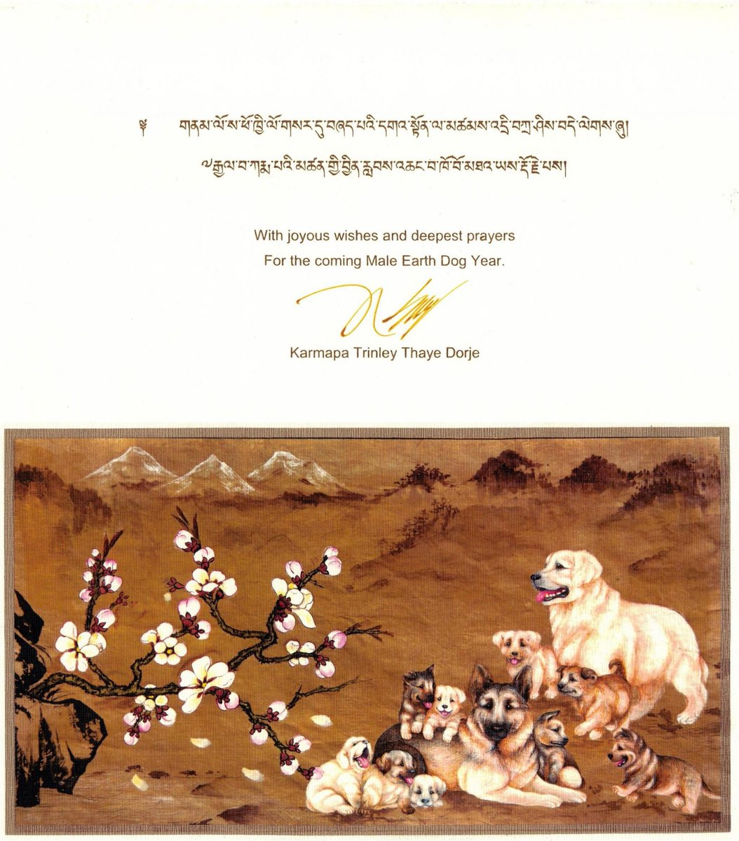 Losar hashtag on twitter karmapas card for all of his students on the eve of losar picitterwxhuixqtmx m4hsunfo