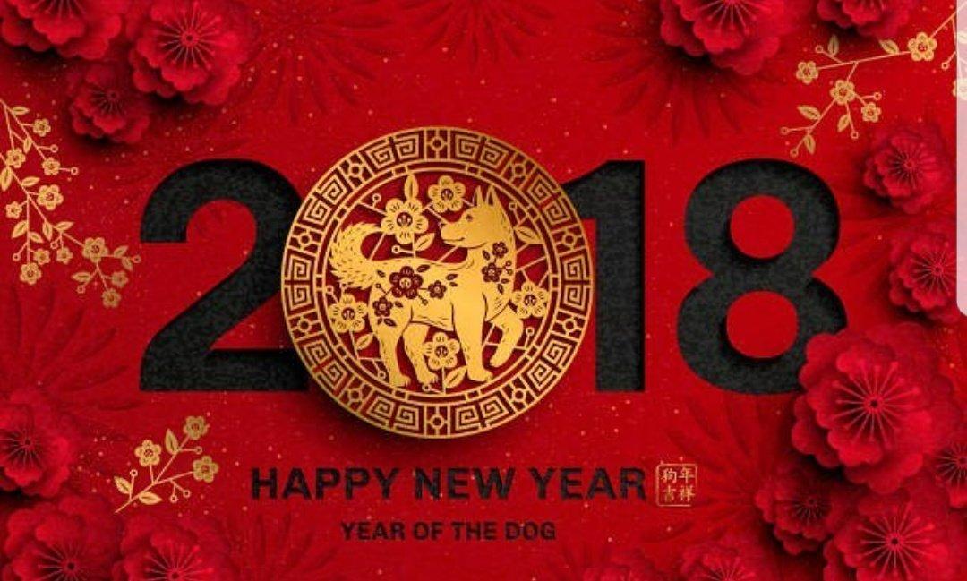 农历新年快乐 🇨🇳🐕
