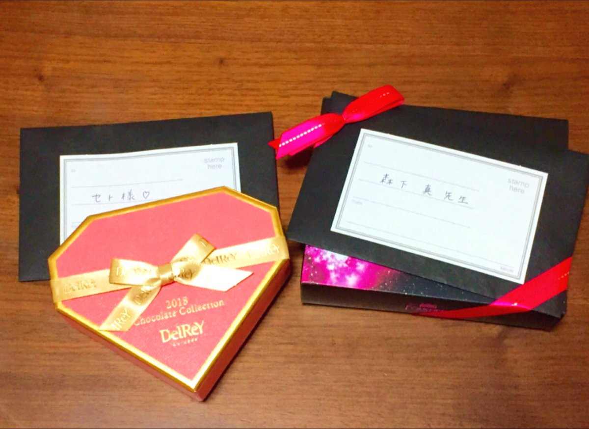 本日追加でセト宛にチョコレートが届きました!チョコがいっぱいです*\(^▽^)/...